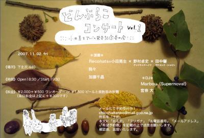 donburako.jpg